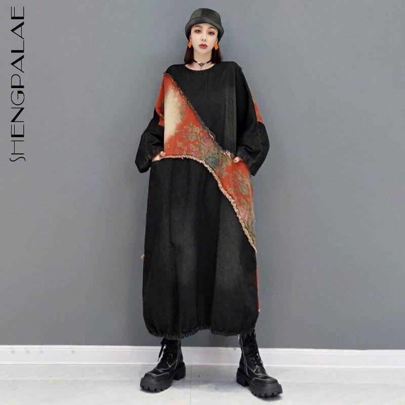 SHENGPALAE أزياء مطبوعة الدينيم تقسم Derss المرأة خريف 2021 جديد جولة الرقبة فضفاضة طويلة الأكمام منتصف العجل فساتين الإناث