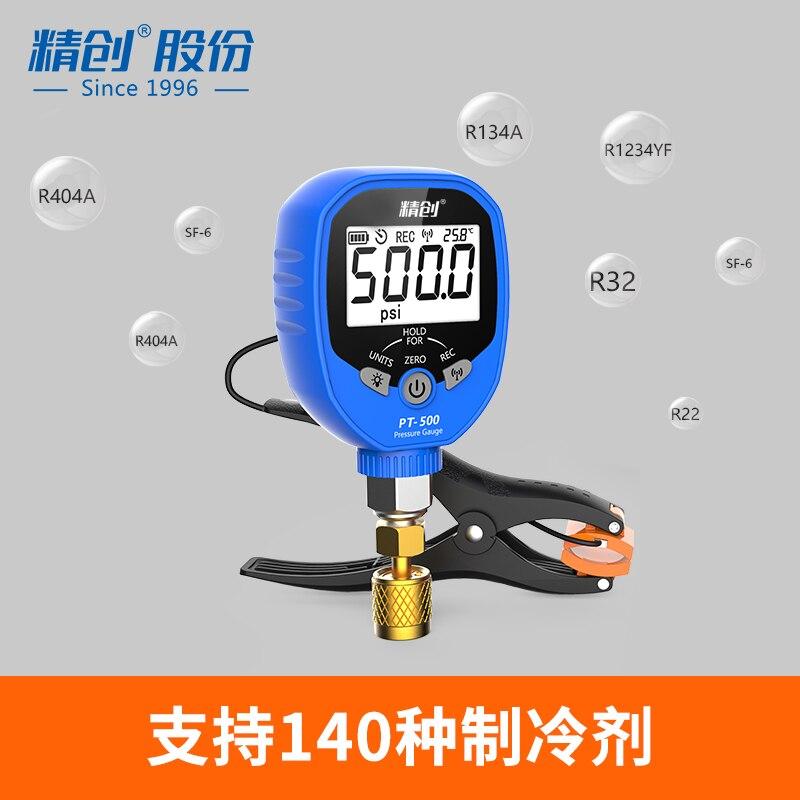PT-500/800 wireless temperature and pressure gauge, high-precision sensor, low-pressure and high-pressure gauge