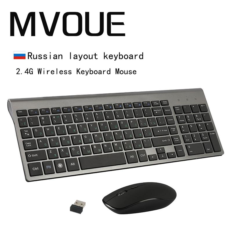 2.4GHz اللاسلكية رقيقة لوحة مفاتيح وماوس ، تخطيط لوحة مفاتيح روسية USB ضئيلة مع لوحة رقمية متوافقة مع ماك ويندوز