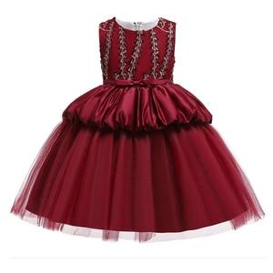 Girls Evening Ball Gown Flower Kids Dresses For Girls Children Wedding Dress Girl Dress Elegant Princess Dress