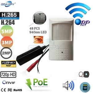 5mp 3mp 2mp 1.3mp 1mp POE Wifi Wireless Night Vision PIR Mini IP Camera Security Network IP Surveillance CCTV Mini IP Kamera