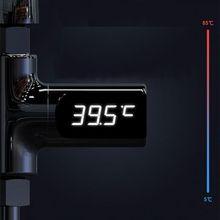 Termometro per doccia LED termometro per doccia digitale batteria Monitor di temperatura dell'acqua in tempo reale accurato visibile gratuito