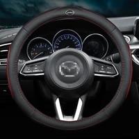 no smell thin car genuine leather steering wheel covers for mazda cx 3 cx 4 cx 5 cx 7 cx 9 mazda 3 axela 6 accessories
