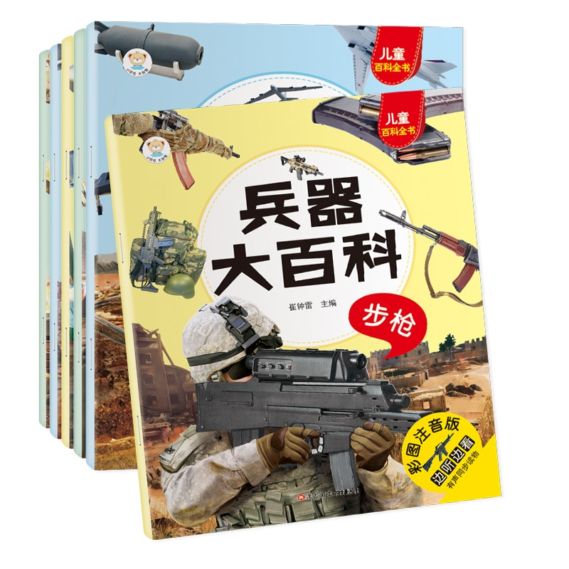 6 Book/Set Weapon Encyclopedia Children Military Weapons  Primary School Students Encyclopedia Boy Popular Science  Books Libros batman character encyclopedia