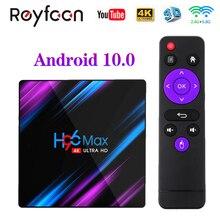 H96 MAX Android 10.0 TV BOX Rockchip RK3318 4G 64GB 1080P 4K 2.4G 5G double Wifi Smart TVBOX Google Player Store Youtube H96MAX