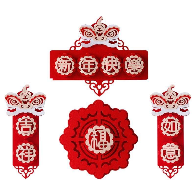 1 conjunto criativo leão dança ano novo decorações festival da primavera couplet pingentes ano novo couplet ano novo decoração interior pingente
