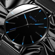 Ultra-thin mesh Band Luxury Fashion Men watch Business casual Simple Quartz Watch men Analog Wristwa
