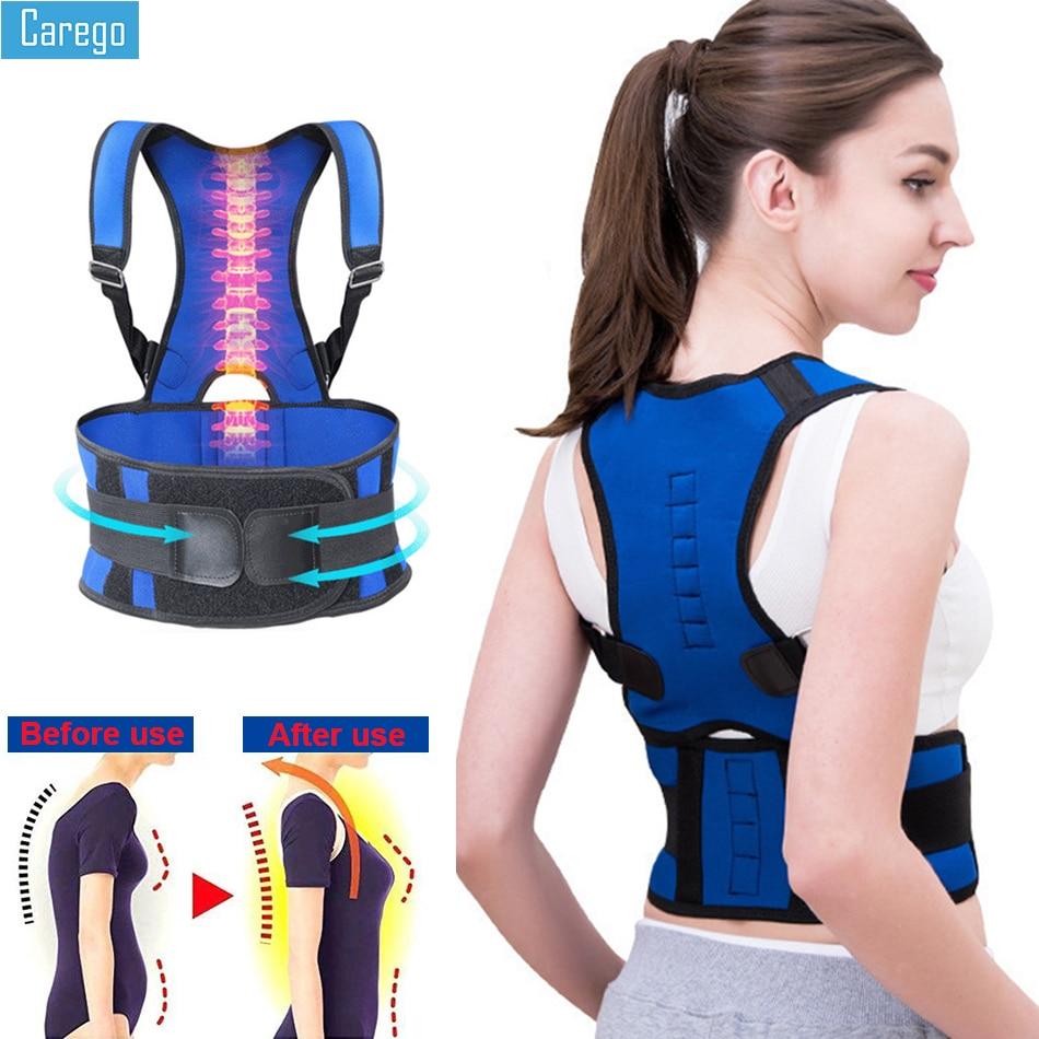 Recém-sentado postura corrector forma magnética ajustável corpo ombro cinta cinto volta vértebra terapia correta adulto e criança
