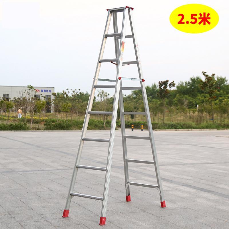 Лестница из алюминиевого сплава толщиной 2,5 м, лестница для сельдь, инженерная лестница, складной декоративный лифт для дома