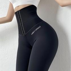 Psiquiatra abdômen cintura alta calças de yoga workout legging esportes mulheres fitness gym leggings correndo treinamento collants activewear 4.9