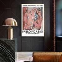 les demoiselles davignon 1907 le cubisme pablo picasso museum of modern art poster gift idea wall art poster print