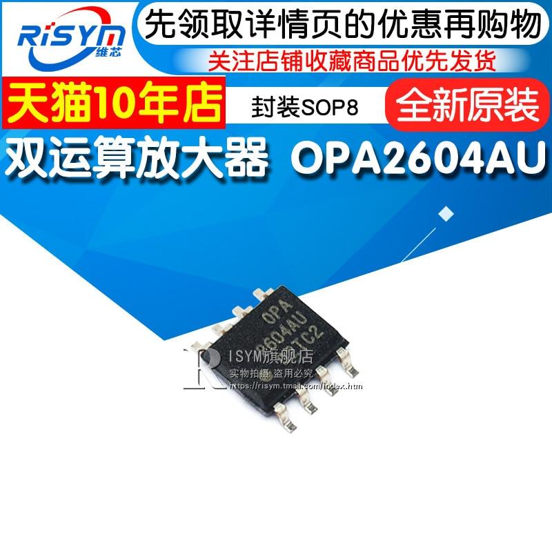 OPA2604AU SOP8 IC