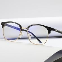 COOLSIR Blue Light Blocking Glasses Anti Blue Light Glasses Metal Frame Fashion Computer Goggles HD
