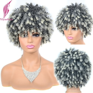 Yiyaobess Black Highlights Brown Grey Puffy Afro Short Curly Wig Synthetic Hair African American Wigs For Women Perruque