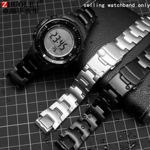 Prw-3000/3100/6000 / 6100 / prg-300 시리즈 남자 시계에 대 한 나비 걸쇠와 24*16mm 스테인레스 스틸 시계