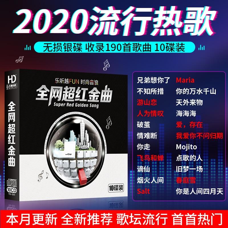 2020 chiny najnowsza piosenka Pop CD chińska muzyka CD, 10 CD/BOX