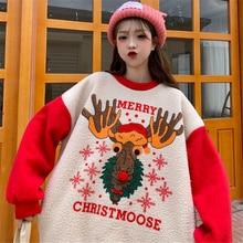Ulzzang Christmas Lamb Wool Sweatshirt Female Autumn and Winter Ins-Music of the Tide Loose Korean S