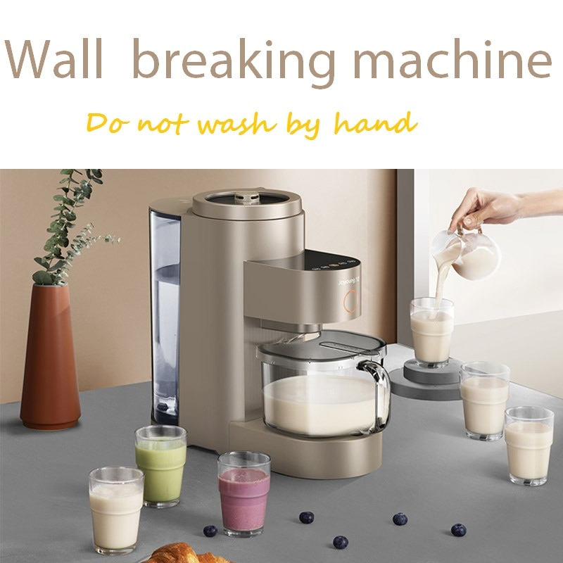 Jiuyang آلة كسر الجدار خالية من الغسيل متعددة الوظائف تعيين التجفيف الساخن التعقيم عصير حليب الصويا آلة