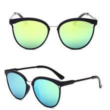 Men Women Square Vintage Mirrored Sunglasses Eyewear Outdoor Sports Glasses Men Driving Shades Male