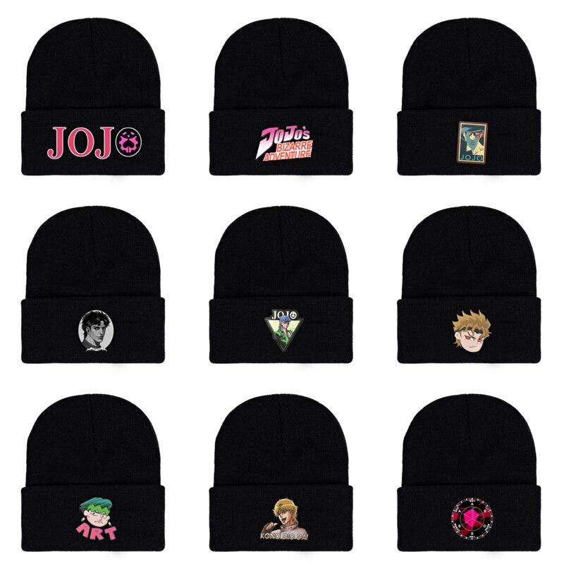 Шапки с аниме JOJO мужские повседневные тёплые вязаные шапки костюмы для косплея новые унисекс хлопковые реквизиты зимняя теплая шапка