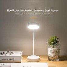Портативная Складная светодиодсветодиодный Настольная лампа с зарядкой от USB, приглушаемый рабочий светильник для чтения с защитой глаз, 3 ...