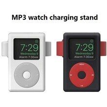 Charge For Apple Watch stand iWatch Silicone Accessories Desktop stand For MP3 watch charging stands
