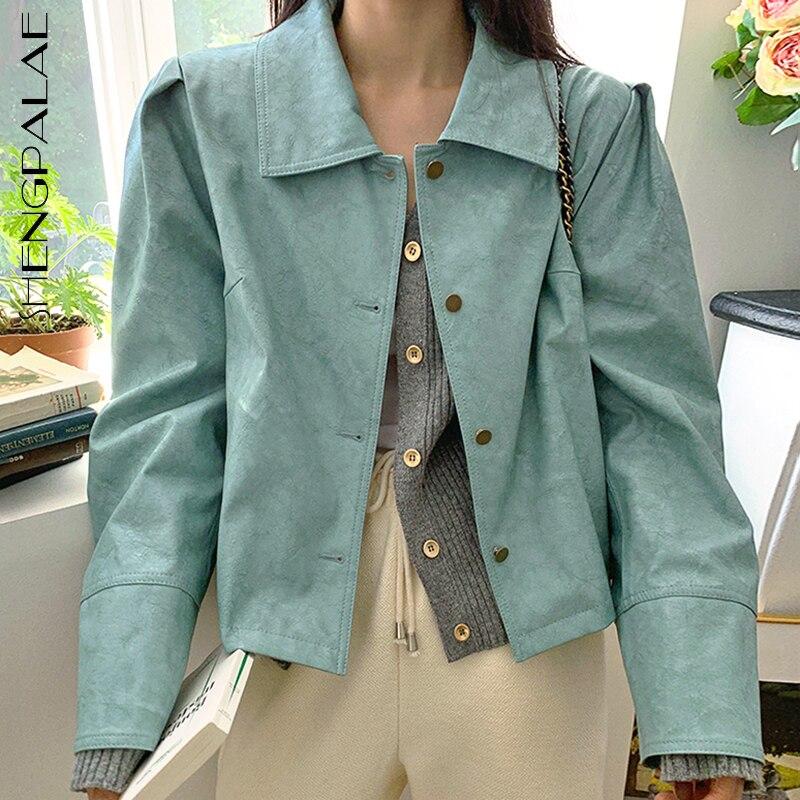 SHENGPALAE موضة الأخضر بولي Leather سترة جلدية المرأة الخريف 2021 جديد التلبيب فضفاض واحدة الصدر الرجعية طويلة الأكمام معطف قصير