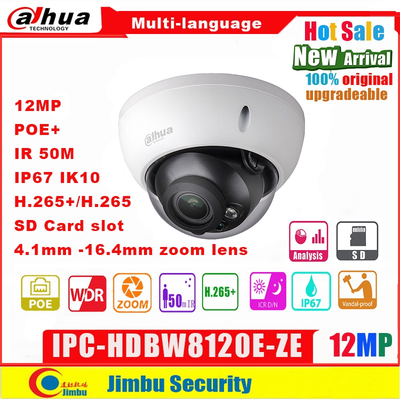 Dahua 12MP IP камера IPC-HDBW81230E-ZE PoE + WDR h.265 IR50m 4,1 мм ~ 16,4 мм Моторизованный объектив IK10 Micro SD память 128GB IVS