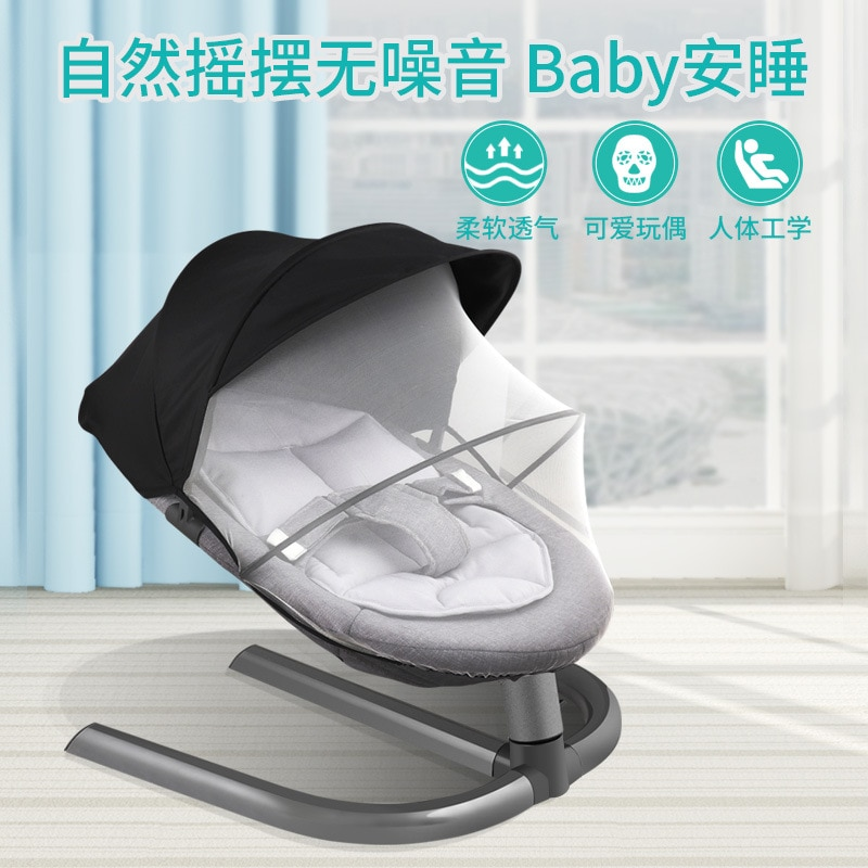LazyChild Baby Electric Rocking Chair Newborns Sleeping Cradle Bed Child Comfort Chair Reclining Chair For Baby Dropshipping chbaby music rocking chair baby bed rocking children cradle