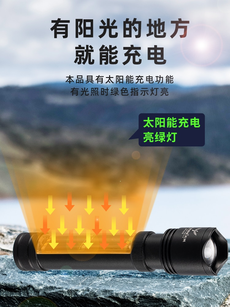 Outdoor Military Flashlight Portable Camping Rechargeable Tactical Waterproof Flashlight Linterna Led Lighting Torches DB60SD enlarge