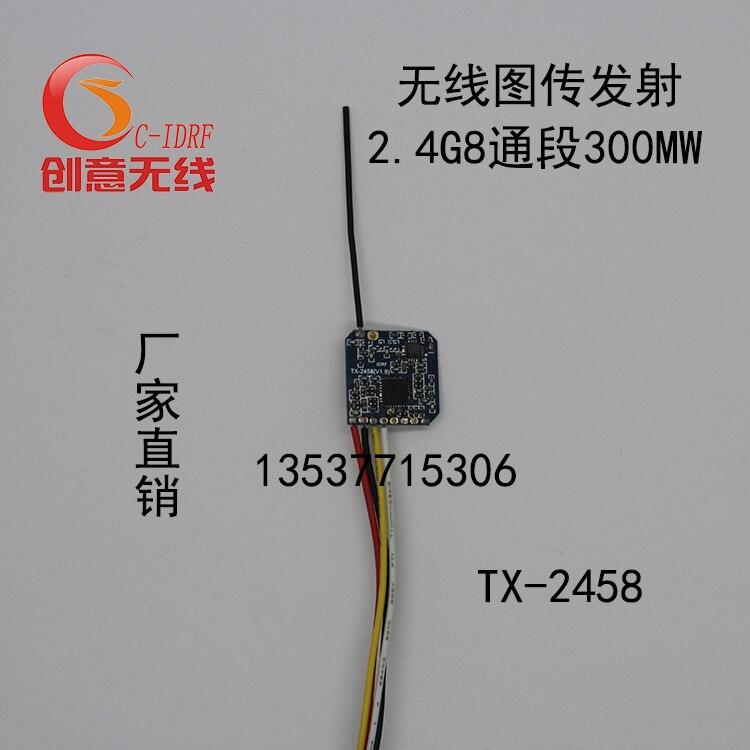 TX-2458 2,4G Módulo de transmisión de Audio y vídeo inalámbrico 300MW de alta potencia transmisión de imagen FPV y módulo de transmisión