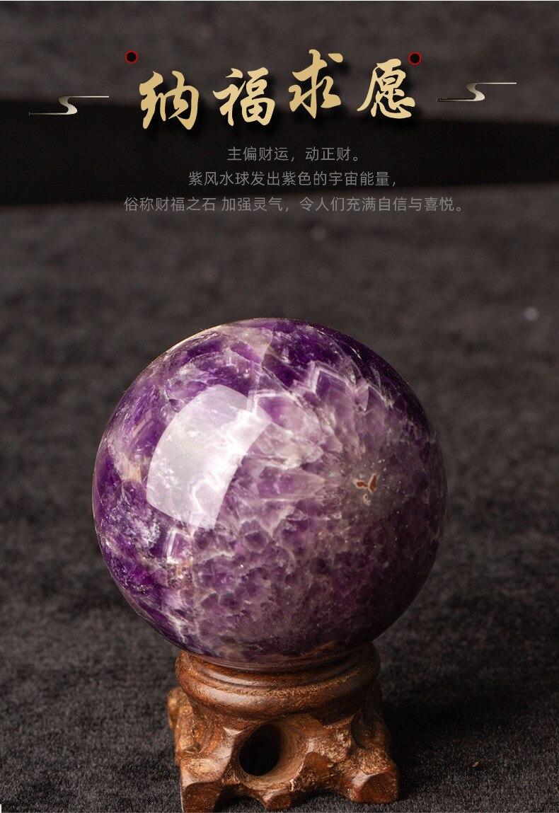 Аксессуары для офиса Fengshui Natural аметистовый шарик 66 ~ 70 мм мяч Fengshui, Бесплатная база