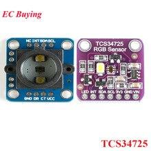 TCS34725 RGB 컬러 센서 모듈 IIC I2C 개발 보드 Arduino 용 DIY 전자 PCB 보드 TCS230 TCS3200 GY 33 교체