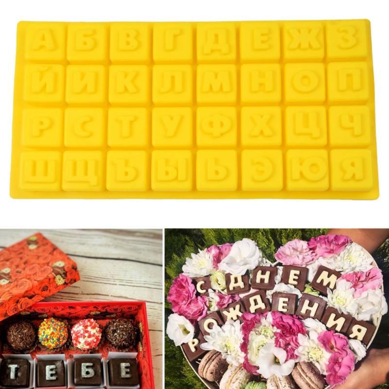 Русский алфавит/буквы силиконовая форма для желе, конфет форма для шоколадного пудинга Кондитерские инструменты для выпечки мягкие формы д...
