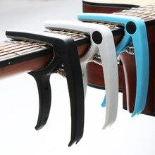 Capo de guitare pour 6 cordes guitare classique acoustique guitare électrique pince de réglage Instrument de musique ukulélé accessoires de guitare basse