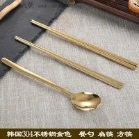 gold chopsticks beginner dinnerware metall portable chopsticks reuseable chinoiserie baguette chinoise chopsticks bg50cc