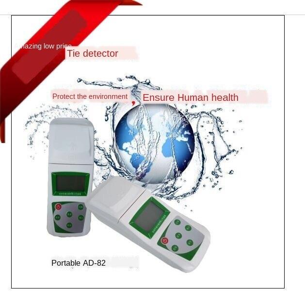 Probador portátil de nitrógeno de amoníaco de microordenador, medidor de nitrógeno de amoníaco AD-82, medidor portátil de nitrógeno y amoniaco