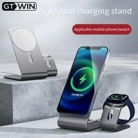 Магнитная Беспроводная зарядная подставка GTWIN 2 в 1 для iPhone Быстрая зарядка для Apple Watch iWatch для iPhone 12 Pro мини держатель для телефона
