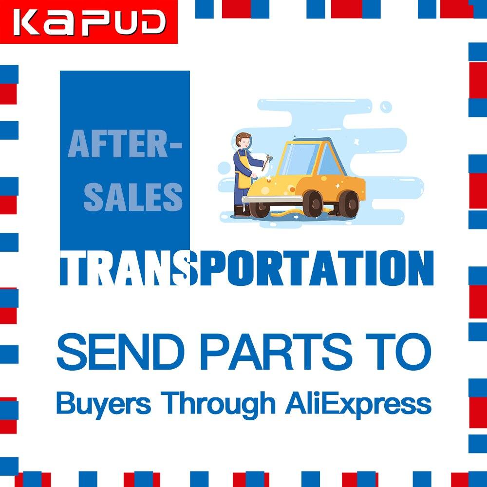 Kapud-قطع غيار ما بعد البيع ، رابط النقل ، شحن مجاني