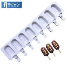 Allforhome 8/4/1 силиконовая форма для мороженого с отверстиями лоток для льда бочонок для мороженого Diy Форма для десерта форма для мороженого с палочкой для мороженого