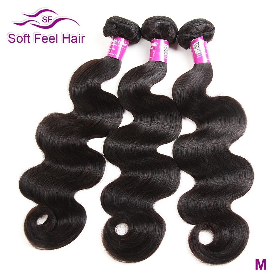Brazilian Body Wave 3/4 Bundles Deals 100% Human Hair Bundles Soft Feel Hair Weave Remy Hair Extensi
