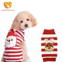 겨울 강아지 스웨터 조끼 크리스마스 무스 뜨개질 크로 셰 뜨개질 옷감 저지 고양이 스웨터 애완 동물 옷 강아지 치와와 불독