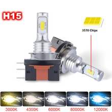 Muxall 2Pcs Car LED Headlight H7 H4 H15 3570 Headlamp High Brightness Driving Light Fog Light DC 12-