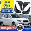 פגוש מיוחד מכונית בוץ דשים עבור FAW עולי hatchback 2012-2014 ייצור מקורי באיכות גבוהה משלוח חינם