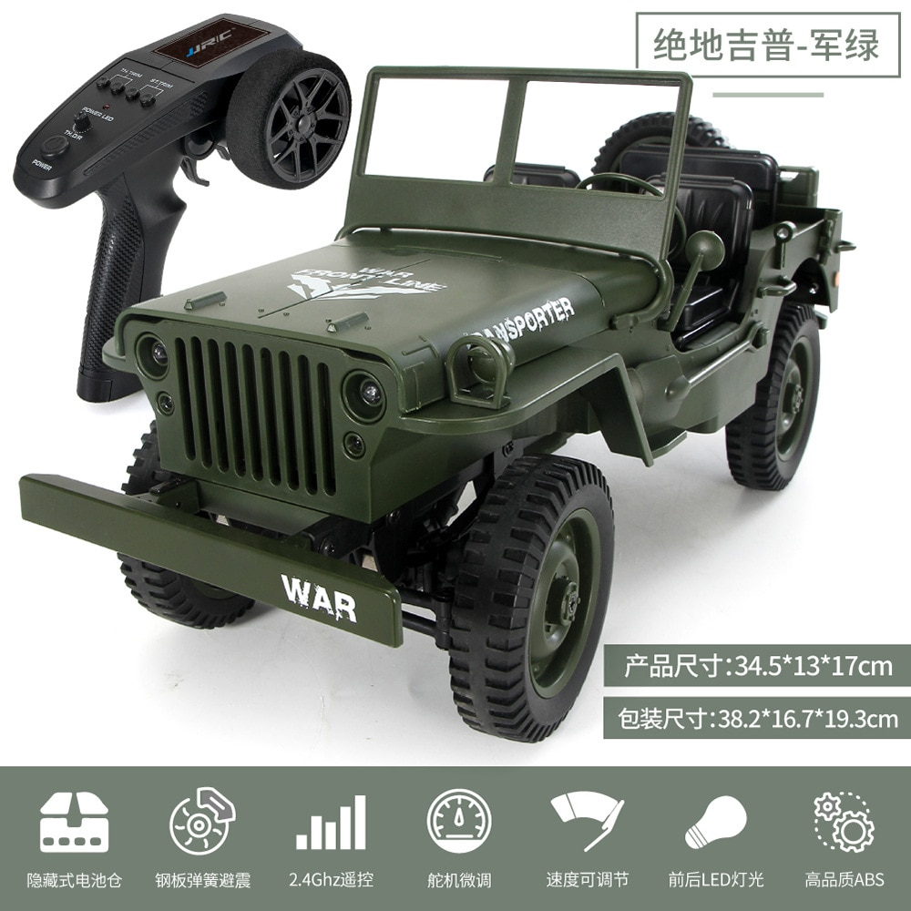 Rc Car Kit Brushless Watchcar Toy Self Balancing Robot Stunt Racing Remote Control Model Coche Rc Childs Gifts DD60RC enlarge