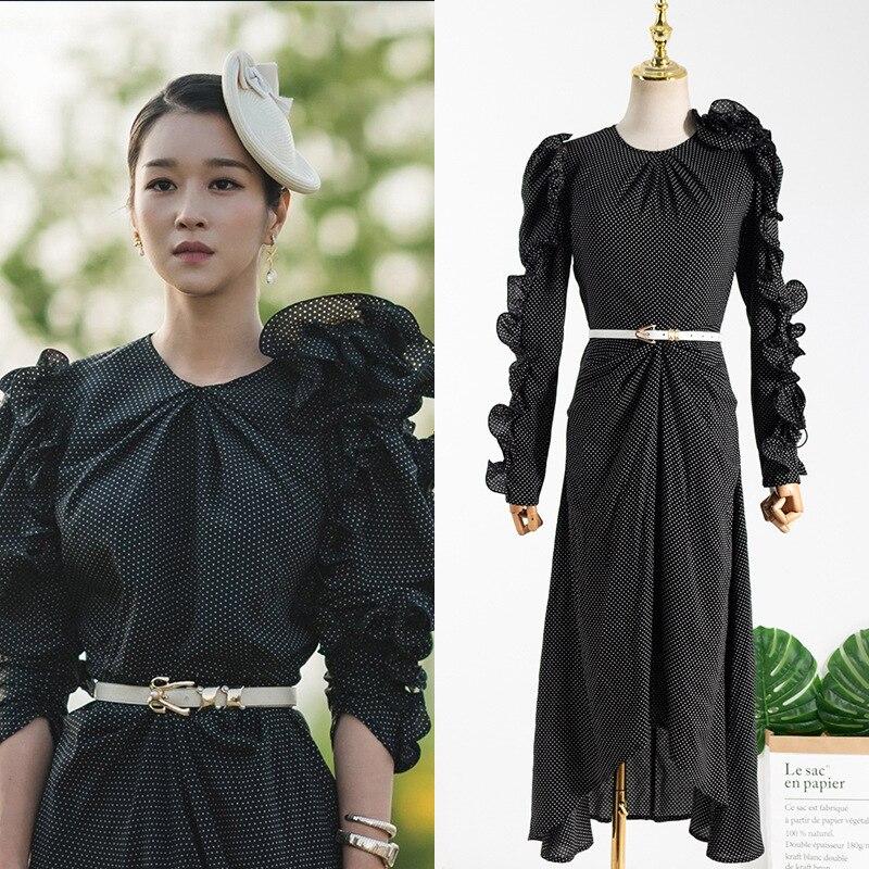 Kpop Seo Yea Ji فستان سهرة أنيق ومثير مكشكش للنساء ، ملابس الشارع ، نحيف ، موضة ، موجة ، كم طويل