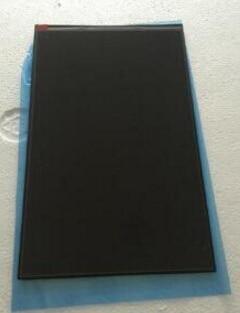 Бесплатная доставка 7 дюймовый ЖК экран для 31 контакта 100% новый дисплея IRBIS TZ781