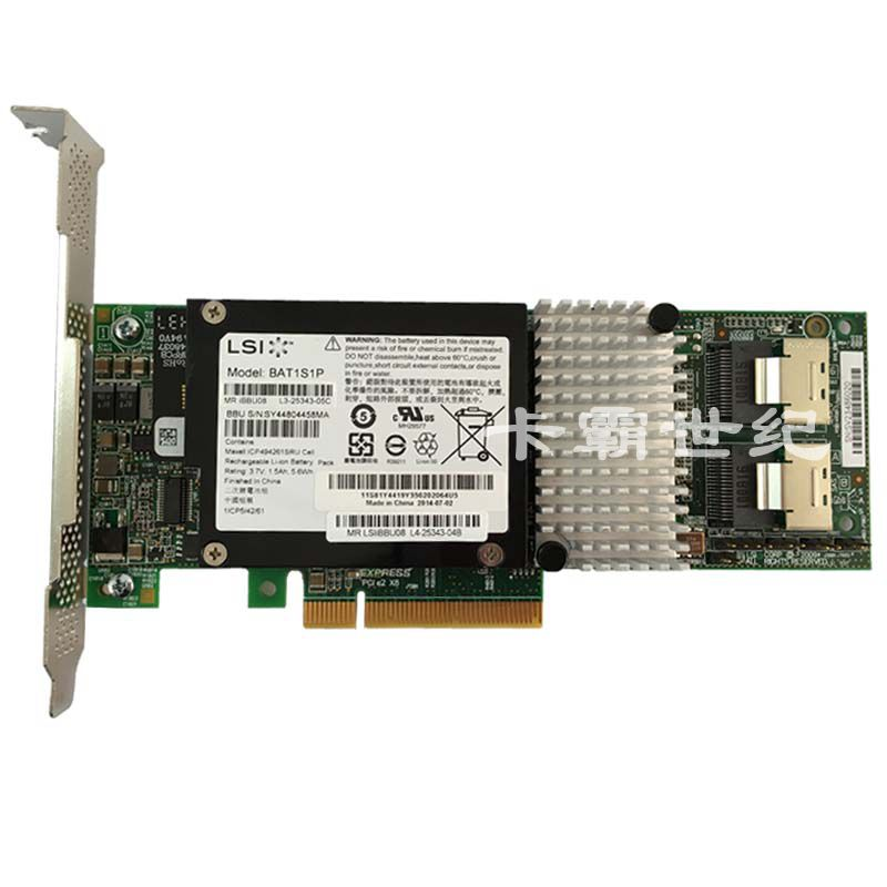 LSI MegaRAID SAS 9261-8i tarjeta RAID array tarjeta + LSI ibbu08 original batería de respaldo