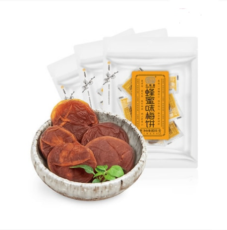 Small Ume Honey Ume Cake Seedless pregnant women kids casual snacks candied dried sour plums 80g/bags