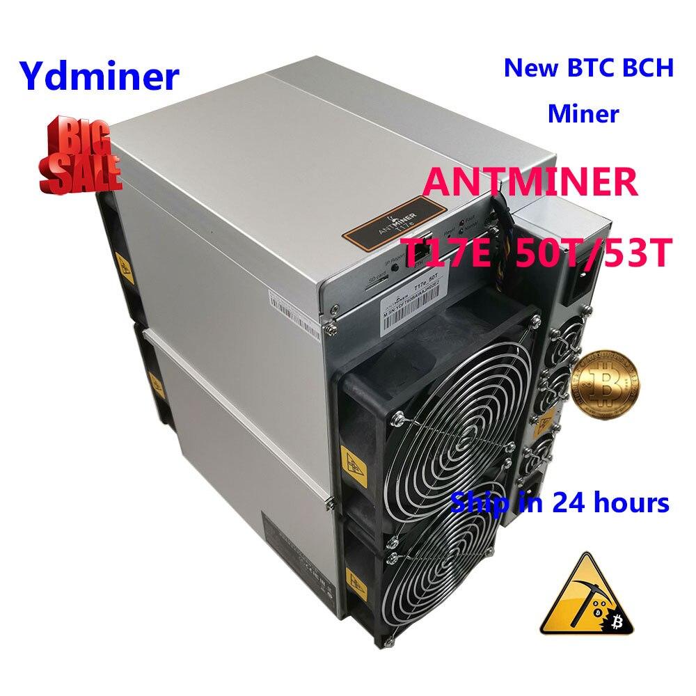 Antminer t17e 50t 53T neue BITMAIN miner miner BTC BCH Asics besser als S9 T17 S17 INNOSILICON T2T t3 + WHATSMINER M3X M21s m20s
